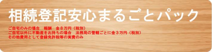 banner_3747
